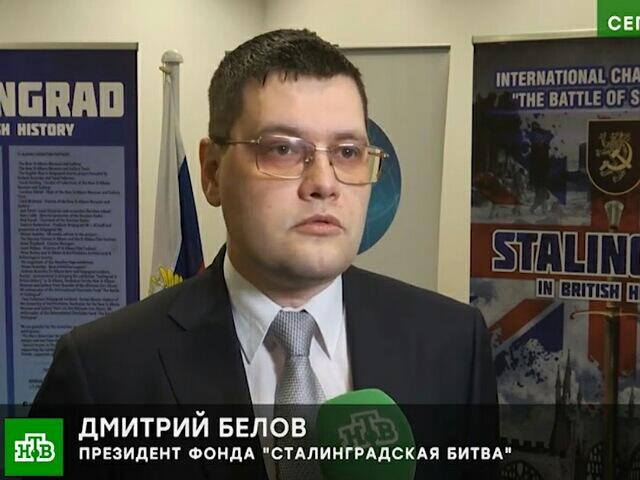 Dmitry Belov about the exhibition in London