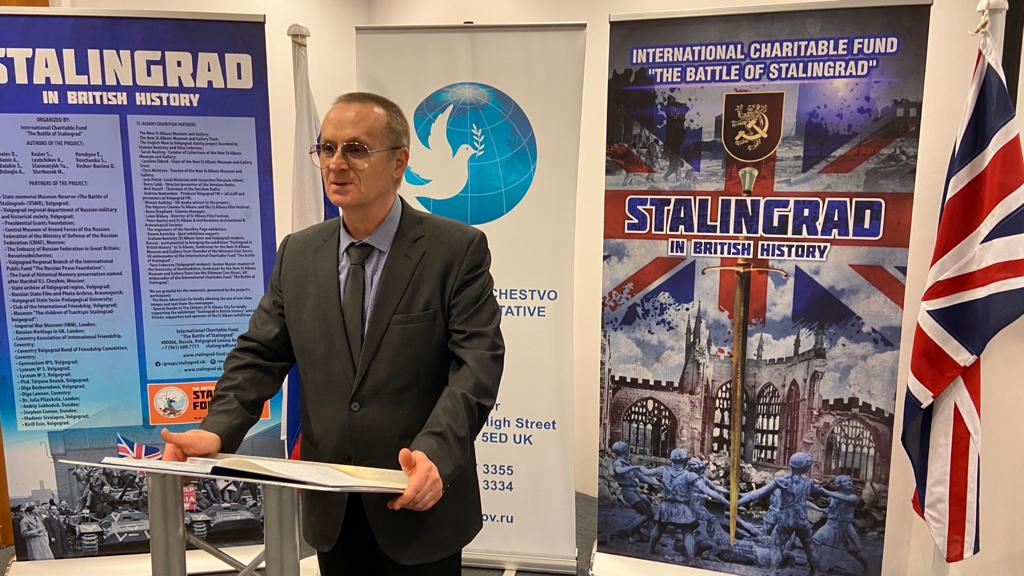 Head of the Battle of Stalingrad Foundation A.V. Bunin in his speech noted that the exhibition is a gratitude of the Russian civil society to the people of Britain for their help during the difficult war years.